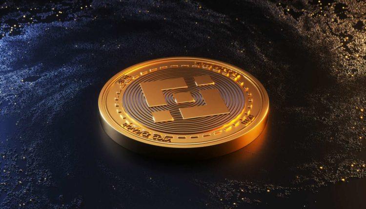 майнер Binance Coin
